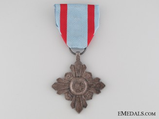 Order of the Auspicious Clouds - 8th Class