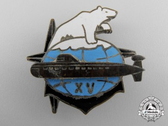 An Unknown Submarine Badge