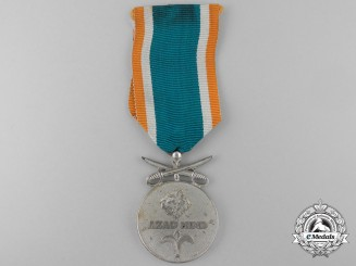 A 1942-45 Azad Hind Free India Medal with Swords