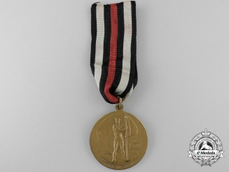 A League of German Naval Organizations Medal for Bravery 1914-1918