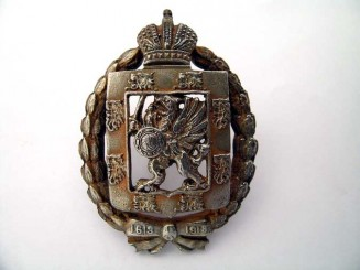 ROMANOV DYNASTY TERCENTENARY BADGE, 1913