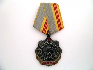 ORDER OF LABOR GLORY THIRD CLASS
