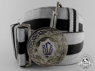 A Second Pattern RLB Officer's Brocade Dress Belt and Buckle; Published Example