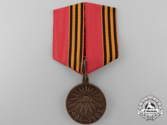 A Russo-Japanese War Campaign Medal; Bronze Issue
