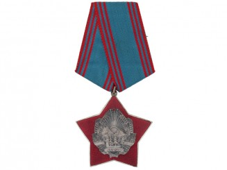 Order of Outstanding Achievement in the Defense
