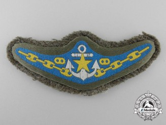 A  Second War Japanese Sea Pilot's Breast Wing