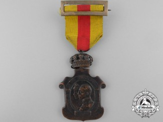 A 1925 Spanish Municipalities Homage to the Kings Medal