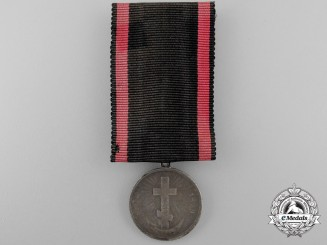 An Imperial Russian 1828-1829 Turkish Campaign Medal
