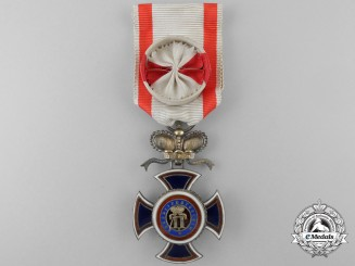 A First War Montenegrin Order of Danilo I; Officer's Breast Badge