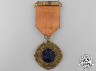 A Rare 1940 Chinese Wang Ching-Wei National Foundation Medal