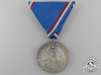A Montenegrin Campaign Medal for the Liberation War 1875-1878