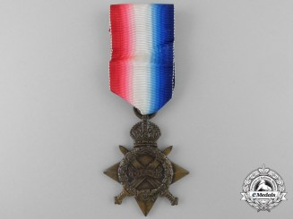 A 1914-15 Star to the Royal Berkshire Regiment