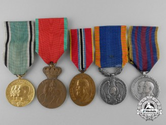 Five Romanian Medals and Awards