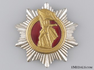 The North Korean Order of the Liberation of the Fatherland