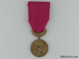 The Order of 25 February 1948; Bronze Grade Medal
