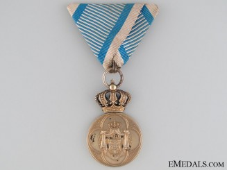 The Serbian Royal Household Service Medal