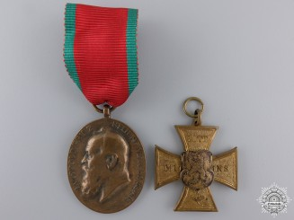 Two Bavarian WWI Medals