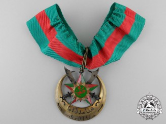 An Unidentified Middle Eastern Award; Commander