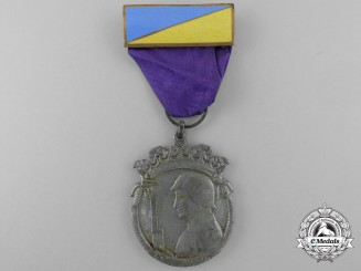 A Rare 1936 Canary Island Volunteers Medal; Awarded to Franco Supporters