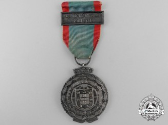 A Portuguese Campaign Medal with Angola Bar 1961-63