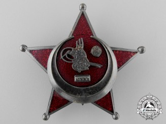 A Turkish 1915 Campaign Star (Iron Crescent 1915)