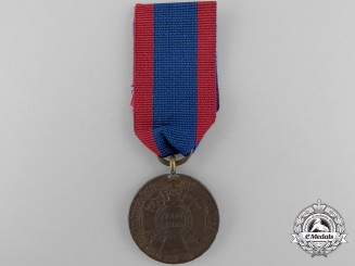 An 1814-15 Hesse Napoleonic Campaign Medal