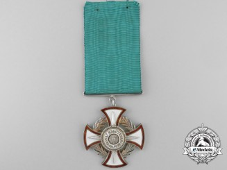 A Peruvian Order of the Magesterial Palms