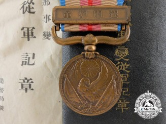 A 1937 Japanese China Incident Medal 1937 with Case