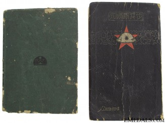 WWII Army Combat and Medical Manuals