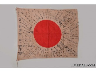 WWII Japanese Army Infantry Battle Flag