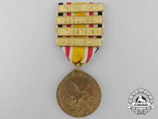A German Imperial China Campaign Medal 1900-1901 with Four Bars