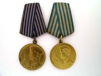 MEDALS FOR BRAVERY 1944-1991