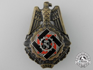 A Technical Emergency Service Honor Badge