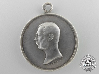 An Imperial Russian 1859-1864 West Kavkaz Campaign Medal