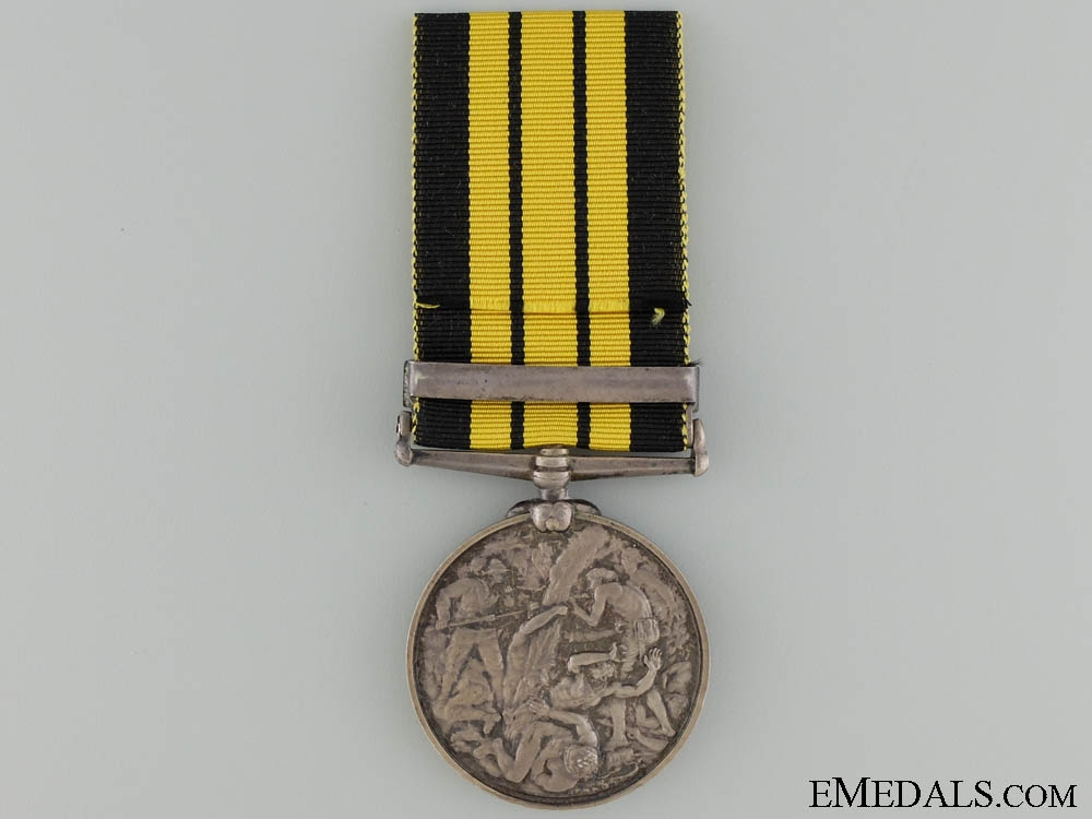 A East and West Africa Medal to the Constabulary