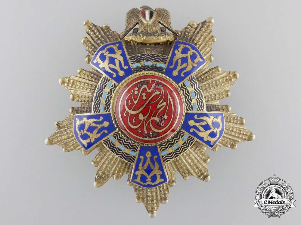 An Egyptian Order of the Republic; 1st Class Breast Star by T.Bichat