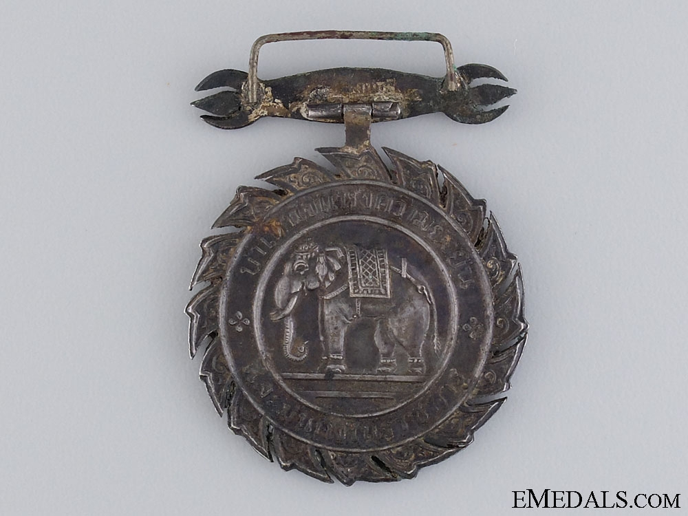 A Thai Order of the White Elephant; Officer's Badge