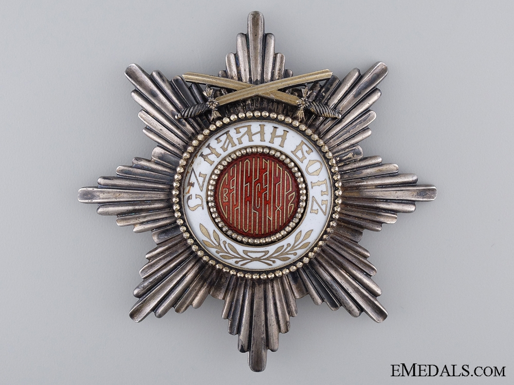 1908-1944 Order of St. Alexander with Swords; Breast Star First Class
