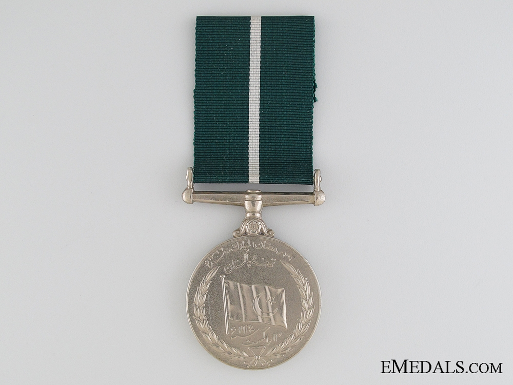 1947 Pakistan Commonwealth Independence Medal