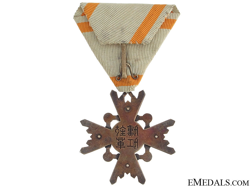 Order of the Sacred Treasure - 4th Class