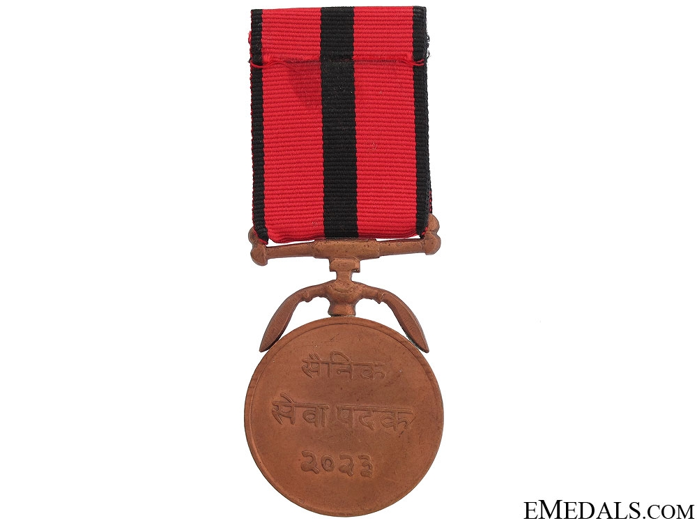 Military Long Service and Good Conduct Medal