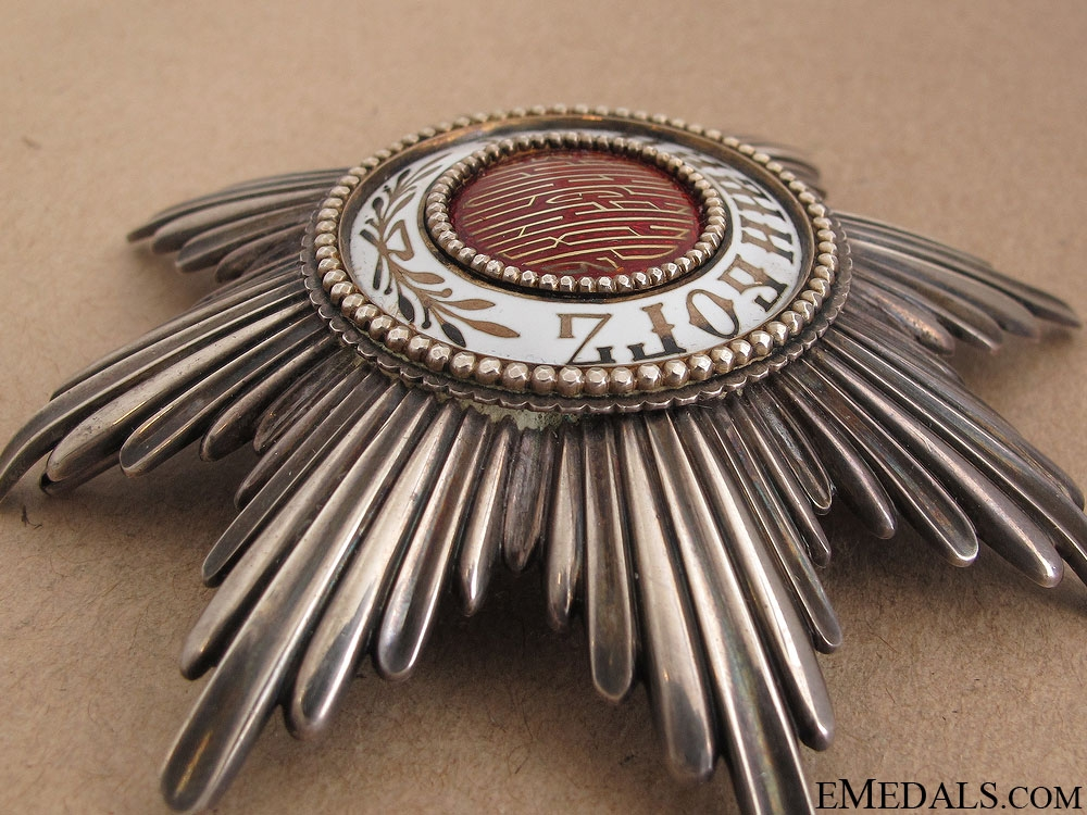 The Order of St. Alexander Breast Star by Rothe