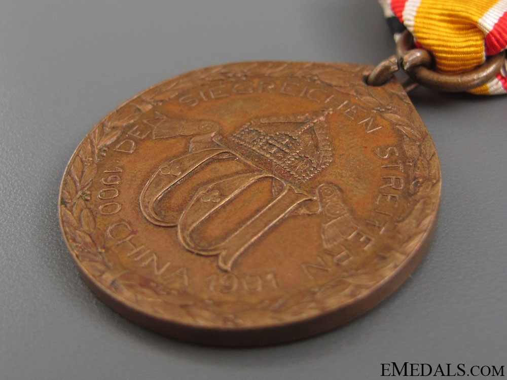 China Campaign Medal 1900-1901