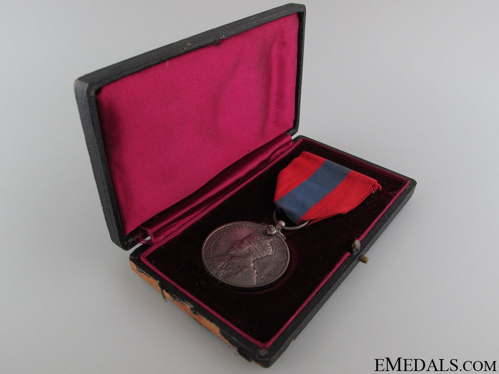 Imperial Service Medal to Joseph Welch