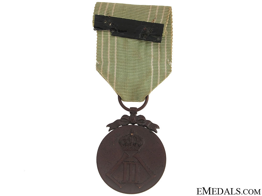 WWII Maritime Medal 1940-1945