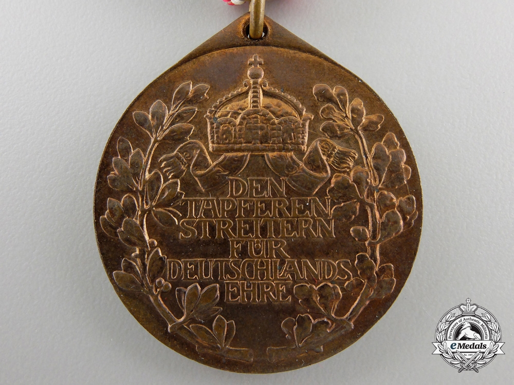 A German Colonial Medal