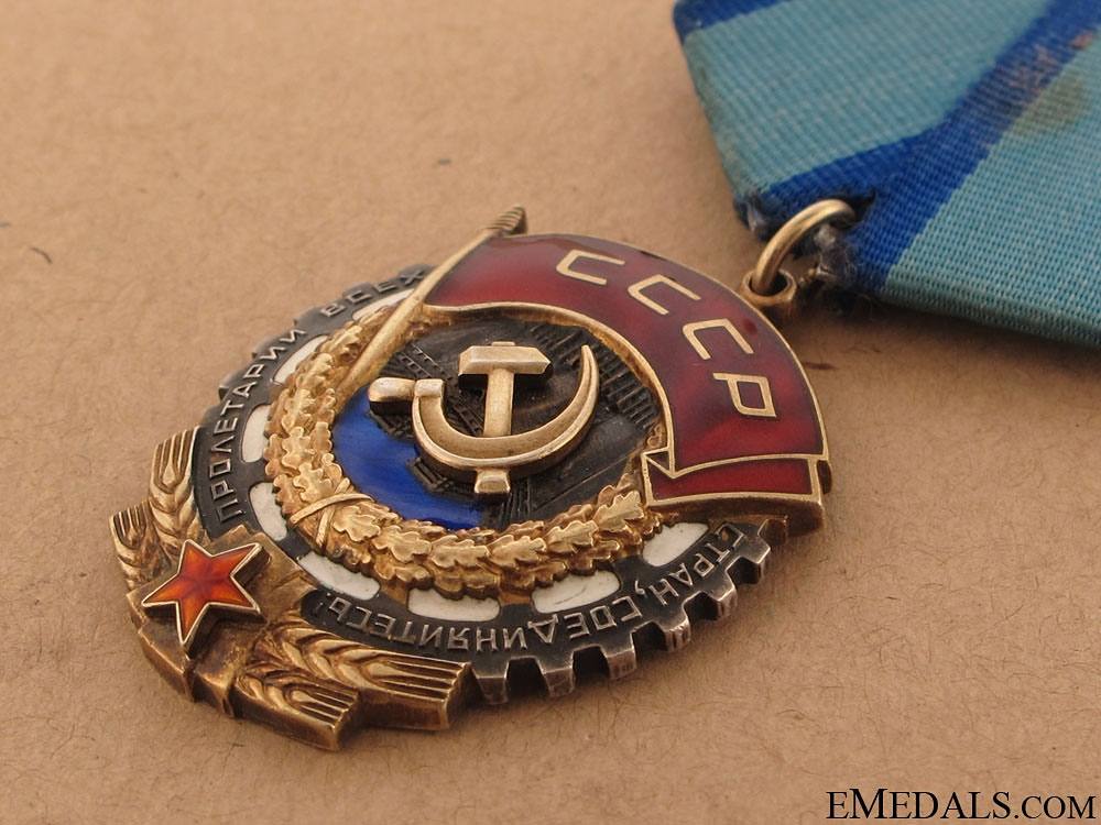 Order of the Red Banner of Labour
