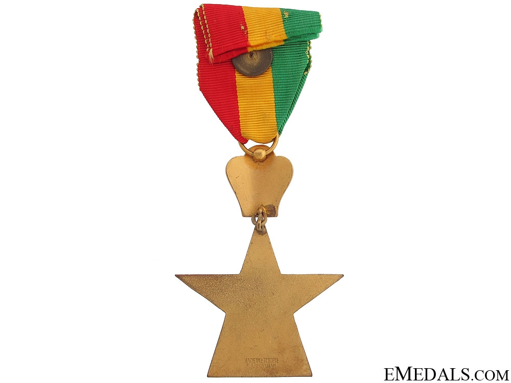 Order of the Star of Ethiopia