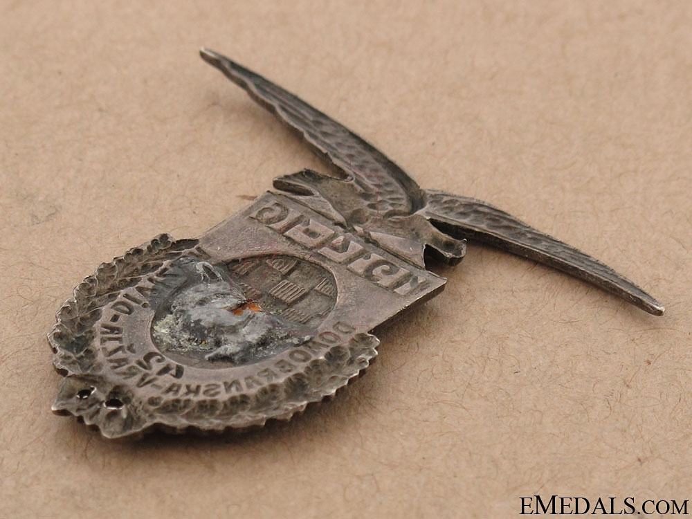 """Badge of the Croatian """"Devil's Division"""" WWI"""