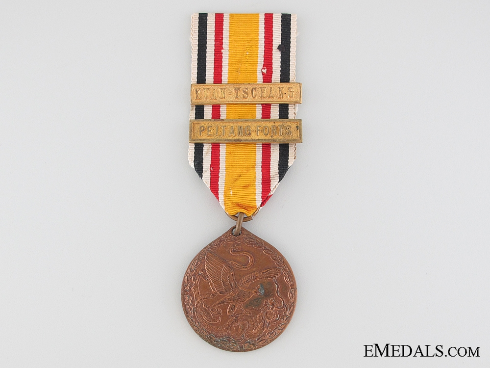China Campaign Medal 1900